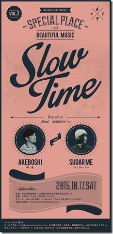 SLOW TIME vol.2